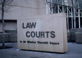 Alberta Law Courts