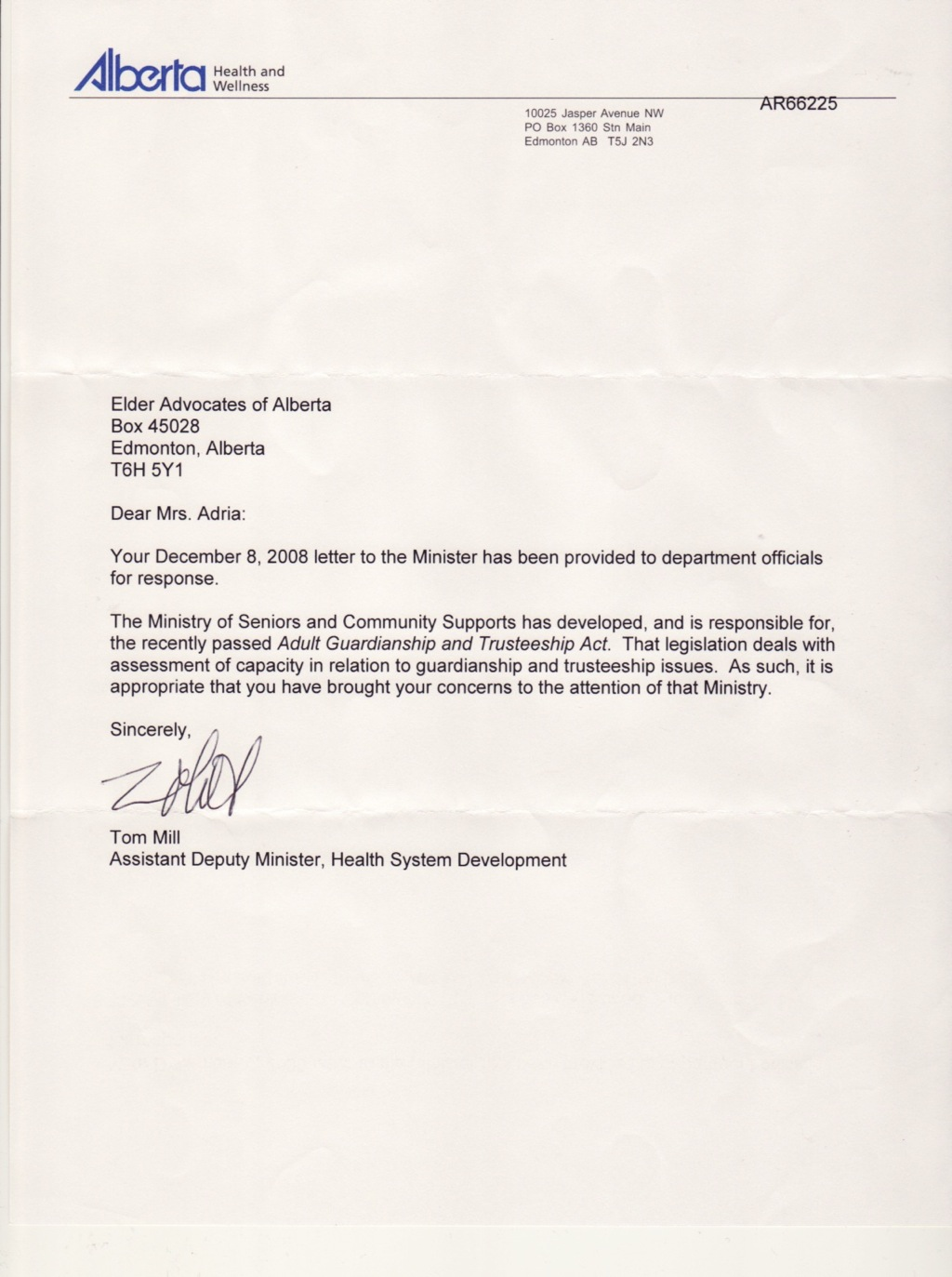 Guardianship Letter Template -